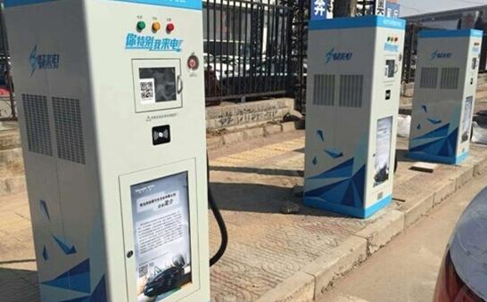 充电配套不给力 北汽新能源自建充电桩投入使用高清图片
